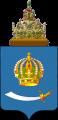 """Муниципальное образование """"Наримановский район"""" Астраханской области logo"""